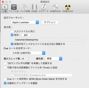 スクリーンショット 2015-03-29 22.44.37