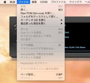 スクリーンショット 2015-04-12 20.49.11