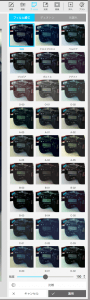 スクリーンショット 2015-05-24 21.33.49