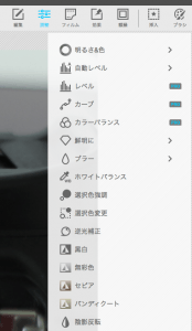 スクリーンショット 2015-05-24 21.33.38
