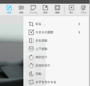 スクリーンショット 2015-05-24 21.33.25