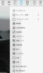 スクリーンショット 2015-05-24 21.33.59