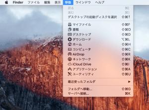 スクリーンショット 2015-12-31 16.02.33
